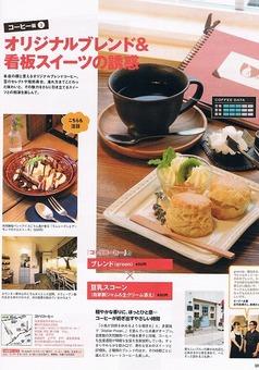 コトリコーヒー様.jpg